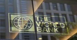 অর্থনৈতিক করিডর উন্নয়নে বিশ্বব্যাংক দিচ্ছে ৫০ কোটি ডলার