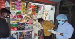 খোকসায় করোনাবিধি না মানায় ৫ দোকানে জরিমানা