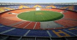 কেন বন্ধ করা হয়েছে বিশ্বের সবচেয়ে বড় ক্রিকেট স্টেডিয়াম?