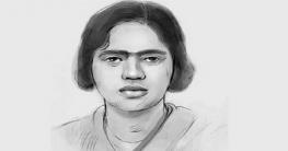 বিপ্লবী নারী প্রীতিলতা ওয়াদ্দেদার