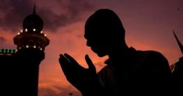১৬ রমজানে আল্লাহর ক্ষমা লাভের দোয়া