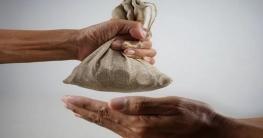 যেসব সম্পদের জাকাত দিতে হয় না