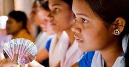 ২০ লাখ শিক্ষার্থী উপবৃত্তির টাকা হাতে পাচ্ছে আজ