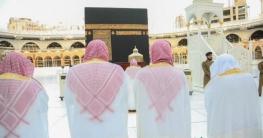 শুক্রবারের নামাজের জন্য মসজিদ খুলে দিচ্ছে সৌদি আরব