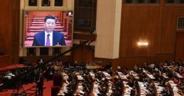 হংকংয়ে জাতীয় নিরাপত্তা আইন অনুমোদন দিয়েছে চীনের পার্লামেন্ট