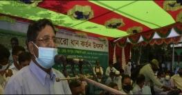 দেশে নতুন করে কৃষি বিপ্লব ঘটবে: কৃষিমন্ত্রী