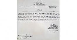 ভেড়ামারায় ৫ জনের বেশি আড্ডা দিলে শাস্তি
