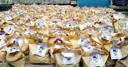 খোকসা কল্যাণ সমিতির উদ্যোগে খাদ্যসামগ্রী পেল মধ্যবিত্তরা