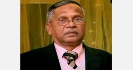 সাবেক এমপি হাফিজের বিরুদ্ধে মানিলন্ডারিং মামলা চলবে