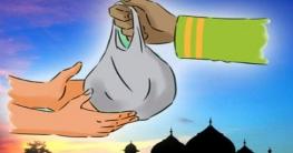 দান করা ইসলামের অনবদ্য ও শাশ্বত এক বিধান