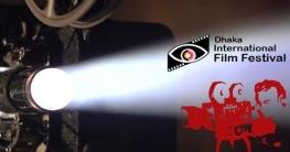 ১১ জানুয়ারি থেকে শুরু 'ঢাকা আন্তর্জাতিক চলচ্চিত্র উৎসব'