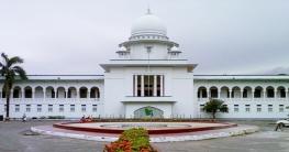 খালেদার জামিন শুনানি পেছাল