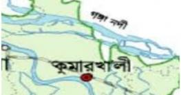 কুমারখালীতে তিন দিনব্যাপী কৃষি মেলা উদ্বোধন