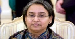 'শিক্ষাপ্রতিষ্ঠান খোলার ৬০ কর্মদিবস পর পরীক্ষা'
