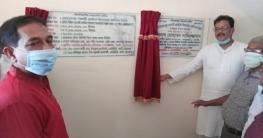 গাংনীতে ৬টি প্রাথমিক বিদ্যালয়ের নতুন ভবন উদ্বোধন