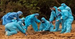 বিশ্বজুড়ে করোনায় সাড়ে ৪১ লাখের বেশি মৃত্যু