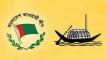 এপ্রিলে শুরু আ'লীগের জেলা-উপজেলা সম্মেলন