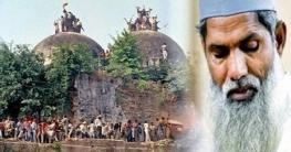 বাবরি মসজিদ ভাঙার পর যে কারণে মুসলিম হন বলবীর-যোগেন্দ্র
