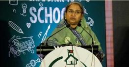 'ঝুঁকি কমে আসলে শিক্ষাপ্রতিষ্ঠান খোলা হবে'