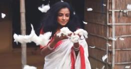 আন্তর্জাতিক চলচ্চিত্র উৎসবে দোয়েলের 'তোশক'