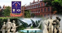 করোনাভাইরাস: ঢাকা বিশ্ববিদ্যালয় বন্ধ ঘোষণা