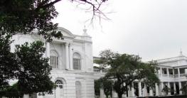 আন্তর্জাতিক অপরাধ ট্রাইব্যুনালের পুলিশ ব্যারাক লকডাউন