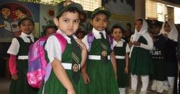 'সেপ্টেম্বরে প্রাথমিক বিদ্যালয় খোলার পরিবেশ হয়নি'