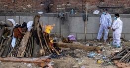 ভারতে করোনায় কমেছে মৃত্যু-সংক্রমণ