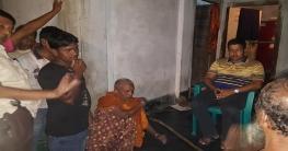 ভেড়ামারায় মাকে বাড়ি থেকে বের করে দেওয়ায় কারাদণ্ড