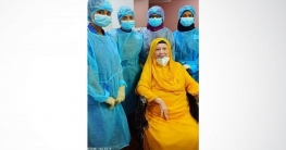 'স্বাধীনভাবে' উন্নত চিকিৎসা গ্রহণের সুযোগ পাচ্ছেন খালেদা জিয়া