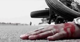 কুষ্টিয়া যাওয়ার পথে সড়ক দুর্ঘটনায় পুলিশ কনস্টেবল নিহত