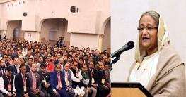 'জিয়া-খালেদা-এরশাদ বাংলাদেশের মাটির সন্তান নয়'