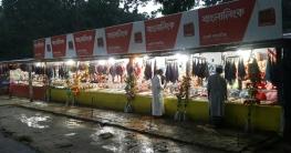 মুজিবনগরে চকলেট বিক্রেতা থেকে স্বাবলম্বী মিহিদুল