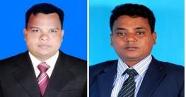 নিরাপদ খাদ্য আন্দোলনের কুষ্টিয়া জেলা কমিটি গঠিত