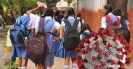 শিক্ষাপ্রতিষ্ঠানের ছুটি বাড়ল ৩ অক্টোবর পর্যন্ত